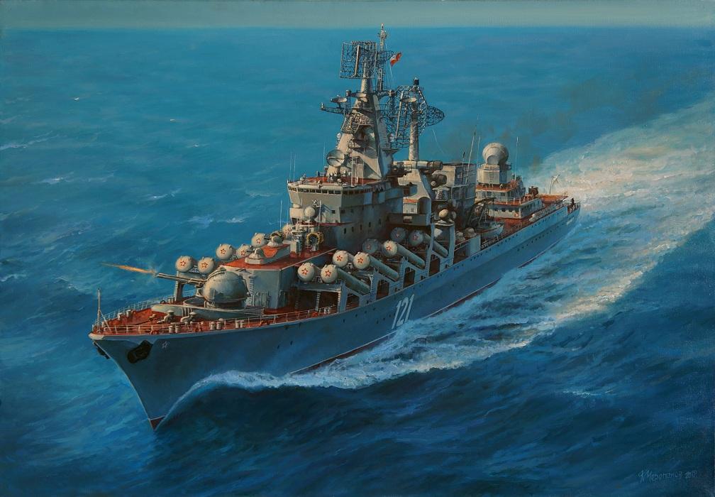 Ракетный крейсер ,,Москва,,